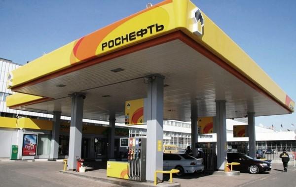 Заправочная станция «Роснефть»